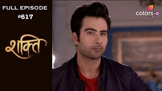 Shakti - 5th October 2018 - शक्ति - Full Episode