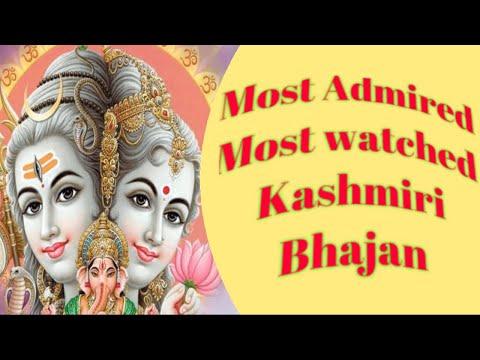 Heart Warming Kashmiri Bhajan ....      AZZ KENH NA SAA YUTH TUTH MANGAI
