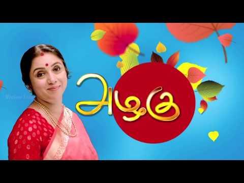 Azhagu Serial Title Track | Vishal-Aditya | S.P Balasubramaniam | 2018