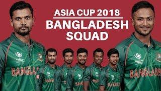 Asia Cup 2018 Theme Song  | Apon | Bangladesh Cricket Song | 2018