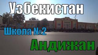 #Узбекистан. #Андижан. Выполнили просьбу. Купили дыню.