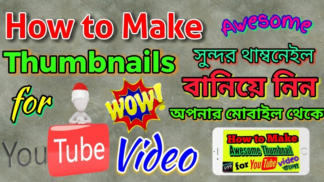 How to make a Thumbnail for YouTube video on android |Thumbnail Maker App  [Bangla Tutorial]