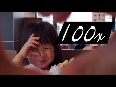 台客劇場》一週100次的「爸爸我愛你」