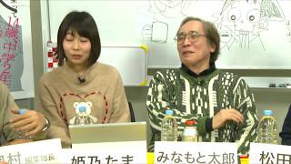 本動画は2016/12/26(日)に放送されたニコニコ生放送「【第5回】ビー...