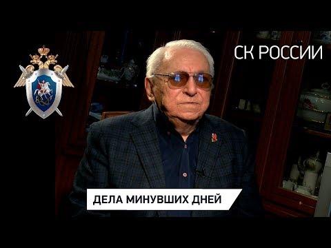 """""""Дела минувших дней"""": Владимир Калиниченко"""