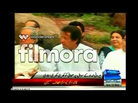 imran khan funny clips