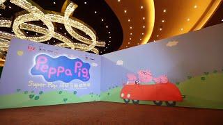 Peppa Pig Super Pop – 活動精華