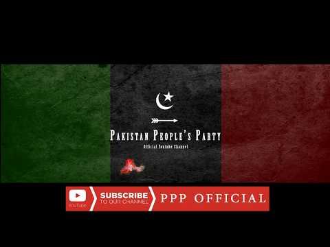 Dijan Teer Dila HD | PPP Song | PPP Official