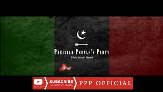 Dijan Teer Dila HD   PPP Song   PPP Official