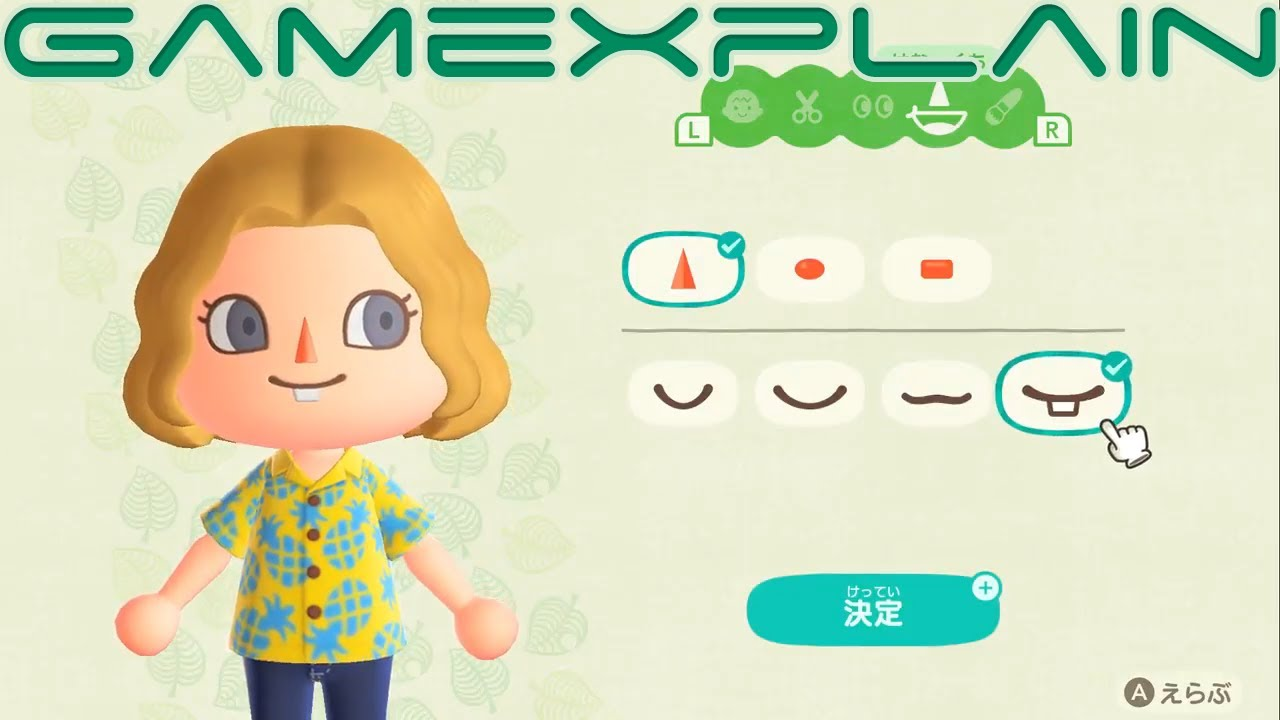 Animal Crossing New Horizons Villager Customization Options In