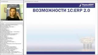 240915 Видео Тема 6 Транспортная и складская логистика