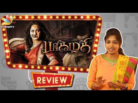 Bhaagamathie Movie Review by Vidhya   Anushka Shetty   Unni Mukundan   Ashok G   S S Thaman