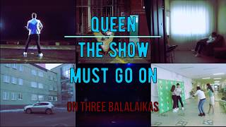 Queen - Show Must Go On на трех балалайках (cover  Show Must Go On on the three balalaika)
