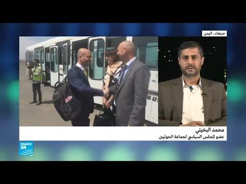 وفد أوروبي رفيع في صنعاء  - نشر قبل 13 دقيقة