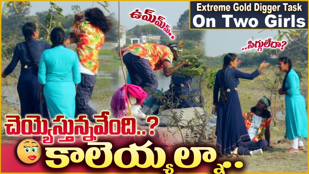 Extreme Gold Digger Task on Two Girls  |  Gold Digger Pranks in Telugu | #tag Entertainments