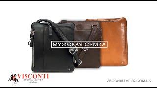 видео мужские сумки