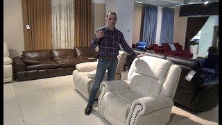 Кресло Локсли с реклайнером в видео обзоре от Бенцони