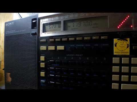 24 05 2018 NHK World Japan Network Radio Japan in English to SoAf 0527 on 11970 Issoudun