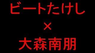 北野武監督18作目となる映画『アウトレイジ 最終章』より、予告編とポス...