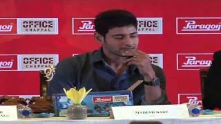 Mahesh Babu Strong Reply To Press -  Aagadu Con...