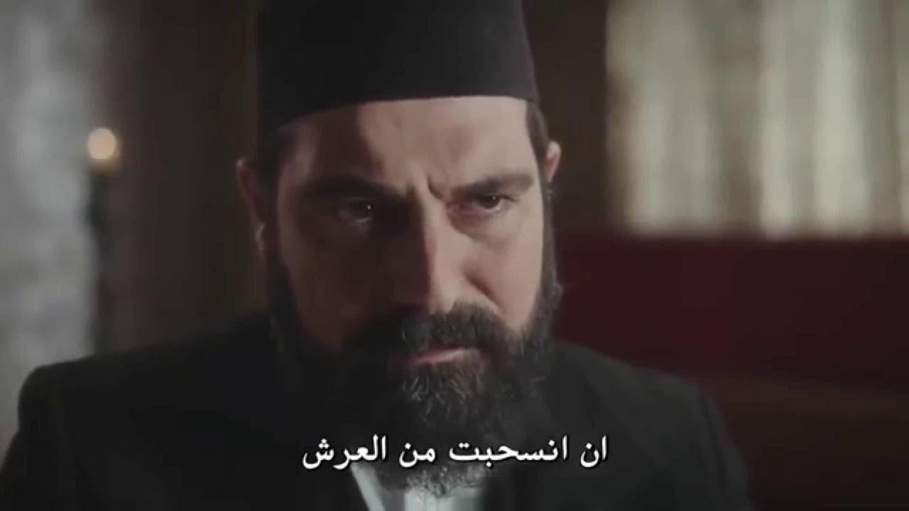 مشهد مؤثر من مسلسل السلطان عبد الحميد الثاني Youtube
