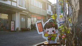 【ジンバル撮影】八町大路(臼杵市中央通り商店街)