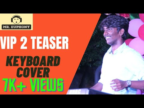 VIP 2 Teaser Theme Keyboard Version