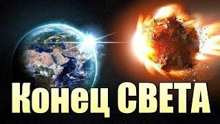 Всплывшее ПРОРОЧЕСТВО на 2018 год взбудоражило всю планету.Конец света.Чем закончится 2018 год