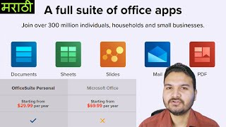 OfficeSuite Review - Documents, Sheets, Slides, PDF | Office Software By Mobisystems [SANEETS] screenshot 2