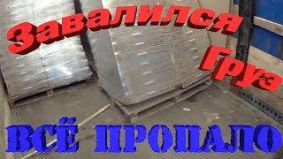 Tushdi yuk, repairing ichida hid yordam beradi, Belarus güveç