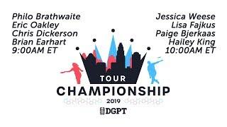 2019 Disc Golf Pro Tour Championship MPO Round One & FPO Quarterfinals