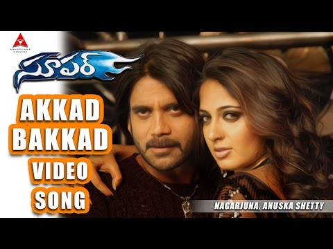 Akkad Bakkad Video Song || Super Movie || Nagarjuna, Ayesha