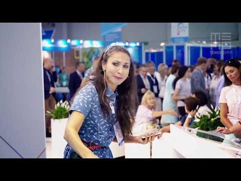 Московский международный форум «Город образования – 2018»