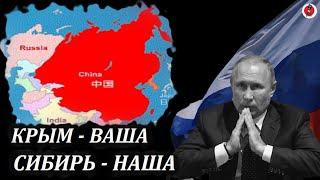"""Внезапно в Китае выдвинули Путину условие признания Крыма """"российским"""": Кремль не готов пойти на это"""
