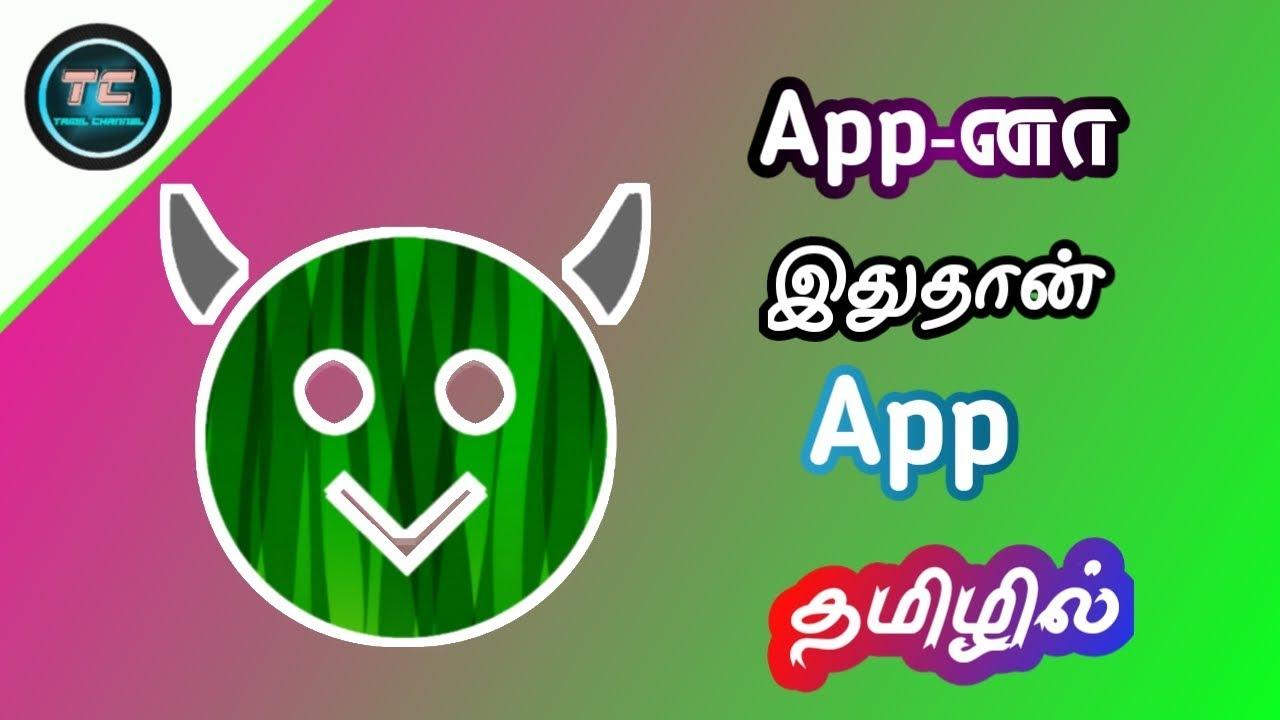 happymod apk free download pc