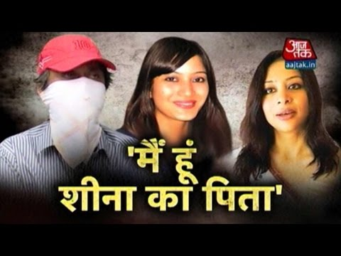 Vardaat: Sheena And Mikhail Bora Are My Children, Says Siddharth Das