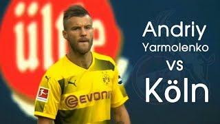 Andriy Yarmolenko ★ Away ★ Skills ★ 17/09/2017 ᴴᴰ