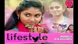 Sairat actress Rinku Rajguru biography | sairat movie Archie Lifestyle