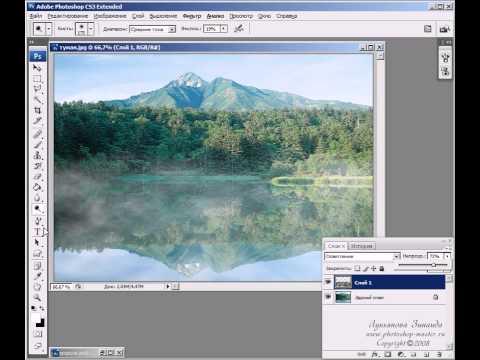 Рисуем туман на фото в Photoshop