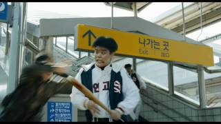 Exclusive Train To Busan clip | Empire Magazine