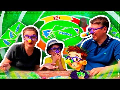 ЧЕЛЛЕНДЖ Длинный Нос с Фомой / Видео для детей / Обзор настольный карточной игры Fibber