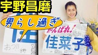 村上佳菜子さんが引退します。国別対抗戦のエキシビションに出場しまし...