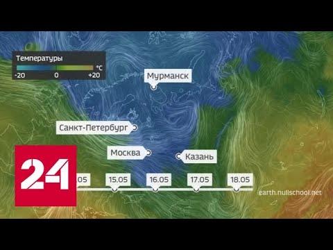 """""""Погода 24"""": метель на севере России побьет все климатические рекорды - Россия 24"""