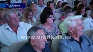 День будівельника в Покровську: низка приємних сюрпризів, грамоти та подарунки