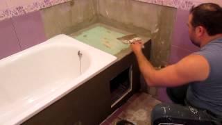 экран для ванны , подготовка к уладке плитки(гидроизоляция гипсокартона , и обработка примыканий герметиками и мс полимером., 2014-05-01T17:02:40.000Z)