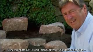 видео Каменистые сады