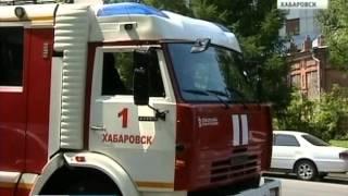 Вести-Хабаровск. Свадебная традиция Госпожнадзора