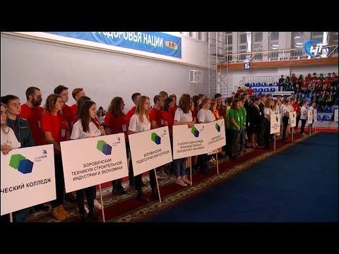 В Новгородской области открылся четвертый региональный чемпионат «Молодые профессионалы»