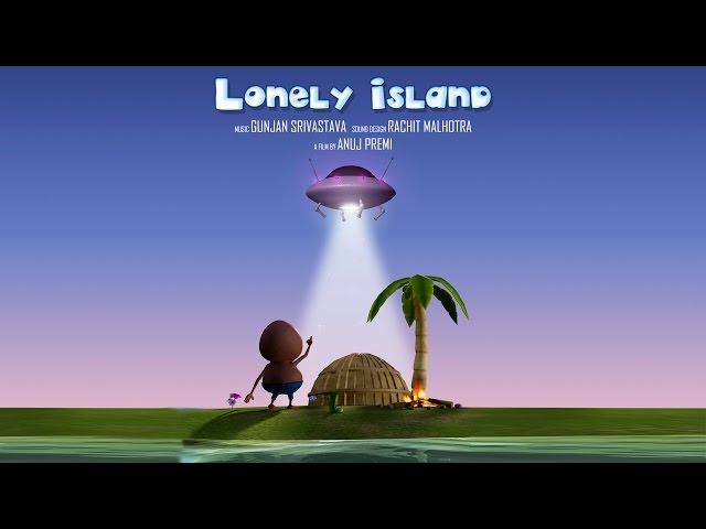CGI shorts Lonely island
