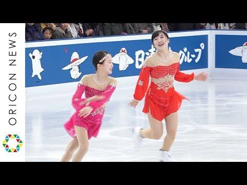 """本田望結・紗来姉妹、アラジン衣装で新年初滑り ジャンプ失敗も""""再挑戦""""で観客から拍手 『TOKYO SKYTREE TOWN ICE SKATING PARK 2020』"""